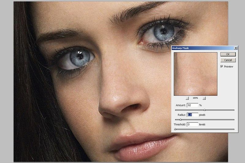 Повышение резкости в Photoshop