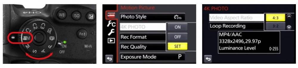 Что такое 4K фото?