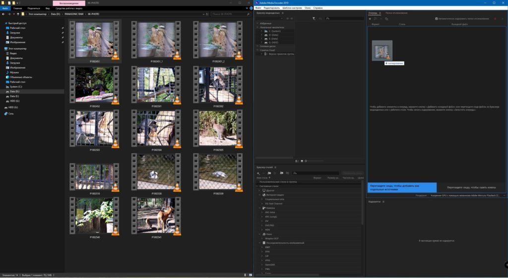 Перетягиваем для последующей обработки в интерфейс программы Adobe Media Encoder