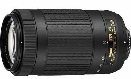 Лучший телеобъектив для Nikon D3500 - Nikon 70-300 мм DX AF-P VR