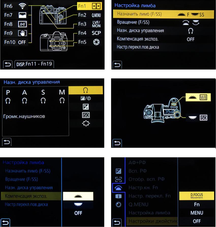 В целом у Panasonic Lumix G9 19 настраиваемых кнопок с уже назначаемыми упомянутыми 96 функциями на выбор.