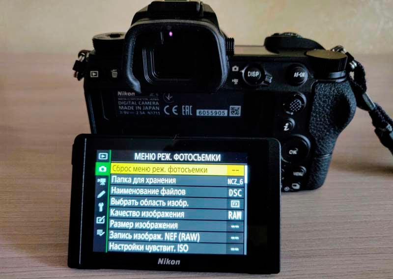 Вид сзади Nikon Z