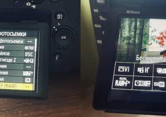 Как выбрать правильные настройки фотокамеры