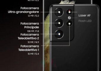 Обзор возможностей камеры Samsung Galaxy 21 Ultra Настройки приложения камеры